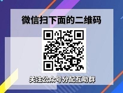 京喜10元红包挖金互助群